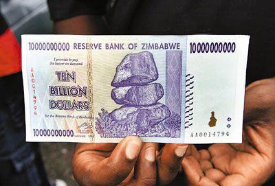 通膨破表》辛巴威搭巴士 一次1億元